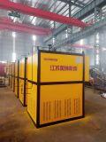 Hohe Leistungsfähigkeits-Schiene-Eingehangener elektrischer Heizungs-Heißöl-Dampfkessel