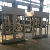Máquina concreta del corte por bloques de Gyc60c