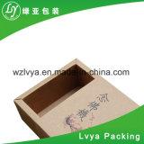큰 색깔 물결 모양 주문 커피 차 선물 패킹 판지 상자