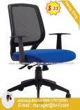 Gewebe-Büro-Möbel-Ineinander greifen-Büro-Stuhl (HX-916A)