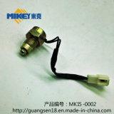 ブレーキ光量制御スイッチか逆スイッチ。 製品モデル: Mk14-0001のモデル: Geely/Zyj、Japan/Ec7/Ec8/Panda、およびそう