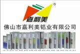 Het nieuwe Moderne die Bureau van het Kantoormeubilair van het Ontwerp In China wordt gemaakt