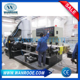 放出機械を作る中国の工場PP PEのプラスチックフィルムの餌