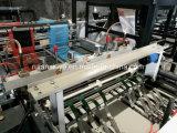 آليّة عال سرعة [ت-شيرت] حقيبة يجعل آلة سعر