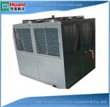 40kw Warmwasserbereiter und abkühlender Wärmepumpe-Kühler