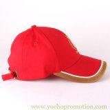 中国の製造業者の綿のEmbrioderyの野球帽