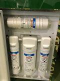 Generatore dell'acqua dell'aria con atmosferico livellato militare per innaffiare generatore
