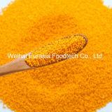 식품 첨가제 비타민 B2 펠릿
