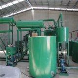 Re-Raffinamento alla distilleria trattata dell'olio residuo