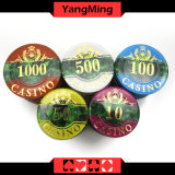 Акриловый набор микросхем покера (760PCS) (YM-FOCP001)