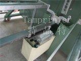 TM-Mk 210L fût du vérin de benne grande bouteille de machine d'impression de l'écran