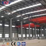 Структура h конструкции стальная испускает лучи здания рамки
