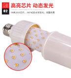 다기능 LED 경경 전구, 살아있는 프레임 에뮬레이션 또는 호흡하거나 일반 점화 최빈값, 확실한 화재 색깔