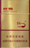 Papierdrucken-Zigaretten-Kasten, verpackenprodukte