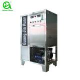 井戸水を飲むためのオゾン殺菌機械