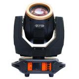 Ambo luz principal móvil vendedora caliente de la iluminación, luz principal móvil de la viga de 230W Sharpy 7r