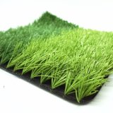 中国の工場卸売は総合的な草の高品質庭いじりをする