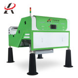 新しいデザインベルトのタイプ穀物カラーソート機械