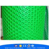 HDPEおよびPPのネットの鶏の網のプラスチック金網のプラスチック網のバスケットの平らなネット