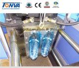 機械を作るペットびんの広口のプラスチックびんの吹く形成機械