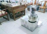 セリウムの証明書が付いている工場供給のゴマのバター粉砕機
