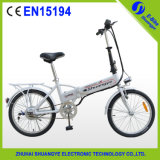 세륨 En 15194를 가진 새로운 Shuangye Mini Lightweight Electric Bicycle