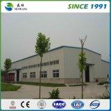 Большой Span легких стальных структуре склада (SW-56132)