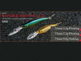 Hard Fishing Lure (Wonder Minnow 55 / 75mm)
