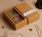 Punkt-Waren 2 Satz des schwarzen Braunes Packpapier Mooncake Kastens, gefalteter Papierkasten, Mooncake Geschenk-Kasten