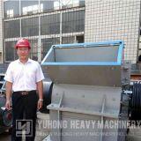 Frantumatore a martelli di buona qualità di protezione dell'ambiente di Yuhong per la grande vendita