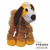 أسد شكل يحشى قطيفة كلب لعبة ([يت83956])
