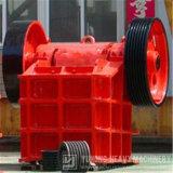 Yuhong neue Technologie-Kiefer-Zerkleinerungsmaschine-Koks-Kiefer-Zerkleinerungsmaschine mit gutem Service