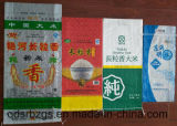 Мешок пластмассы сплетенный PP для риса, удобрения, цемента, семени, муки