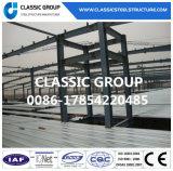 Almacén comercial prefabricado de la estructura de acero del edificio