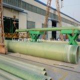 Tuyau renforcé de fibre de verre et de fibre de verre à haute pression