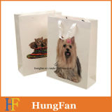 Förderndes Geschenk-Papierbeutel, PapierEinkaufstasche, gedruckter Papierbeutel