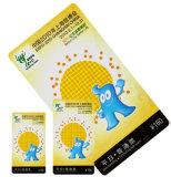 Leitura do cartão de Santuo RFID e sistema de impressão