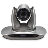 UV600AシリーズHD PTZビデオ・カメラ