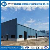 産業記憶装置のためのプレハブの小さい鉄骨構造の倉庫