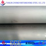 câmara de ar sem emenda/tubulação do aço inoxidável de 904L/Uns N08904 para a indústria de Chemaical