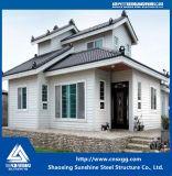 [لوو كست] [ه-سكأيشن] فولاذ منزل لأنّ أسرة معيشة