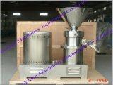 Machine animale de meulage de rectifieuse d'os de pâte d'os (WSMS)