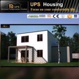 デザイン計画のよい熱絶縁体の別荘様式の小さい家