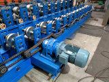 機械を形作る電流を通された鋼鉄プロフィールの金属のアルミニウム戸枠