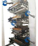 Type à grande vitesse de pile de vente chaude 8 presse de machine d'impression de Flexo de couleur pour le sac tissé