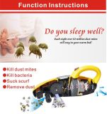 Активно пылесос кровати углерода HEPA