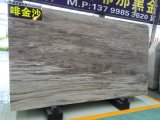 Losas de mármol marrón de la galaxia de azulejos y suelos de mármol&Albañilería