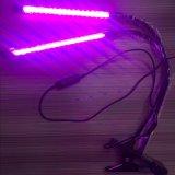 18W LED 플랜트는 타이머 기능에 가볍게 증가한다