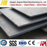 Feuille d'acier de construction de carbone de la qualité S235/S275 d'en 10025-2