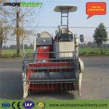 4lz-2.2農業の収穫機を耕作するより安い価格の水田